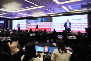 The Economist Innovation summit