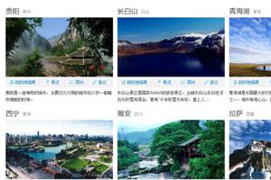 Virtual paradises: an online selection of prime summertime destinations
