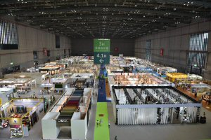 Intertextile Shanghai Home Textiles 2017: globally attended, but domestically dominated