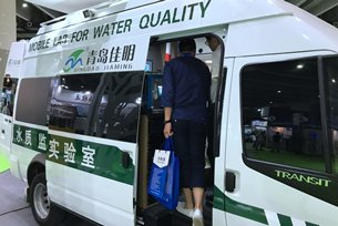 Jiaming's mobile water quality lab