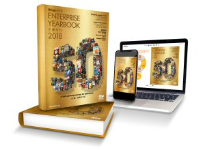 HKTDC Enterprise