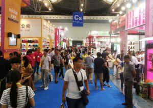 2017 China International Pet Show