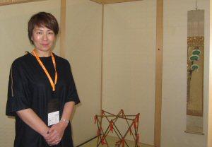 Haruko Okamoto