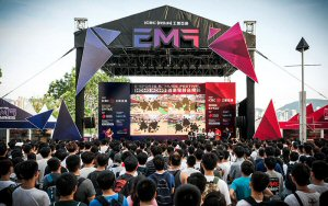 ICBC (Asia) eSports and Music Festival Hong Kong