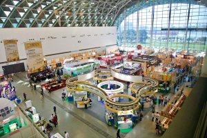 Kaohsiung International Halal Expo
