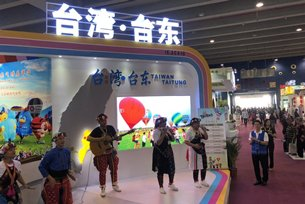 A promotional performance at the Taiwan Pavilion