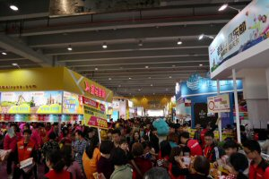Guangdong travel fair