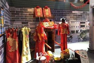 Guangdong's wedding getaway corner