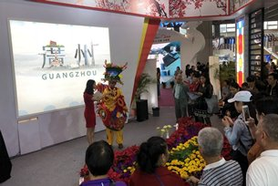 The Guangzhou Pavilion