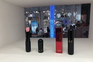 Hot lips: Antao's heat-sensitive lipsticks