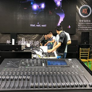 Little Giant's big mixing console