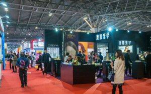 The 2018 China International Optics Fair