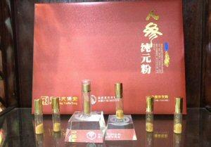 Tin Bo Ginseng