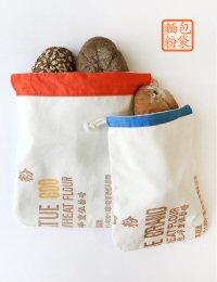 Flour Bread Bags