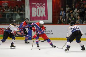 Mega Ice rink