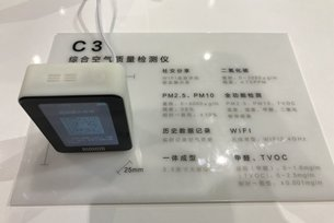 Yeetc's laser dust sensor