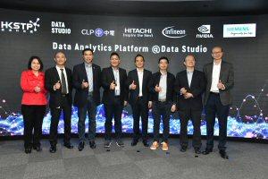 The Data Analytics Platform