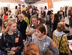 Fashion expo hall