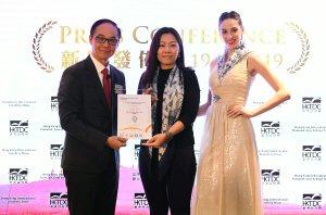 Student Group Champion award