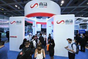 ICT Expo
