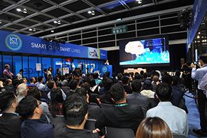 Hangzhou Brain conference