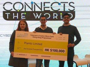 Planto founding member