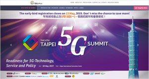 Taipei 5G Summit