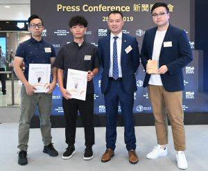 Hong Kong Watch & Clock Design Competition