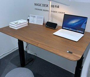 37 Degree Smart Home's smart desk