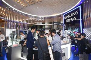 Nanjing 5G Pavilion