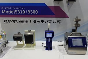 Nitta's portable particle counter range