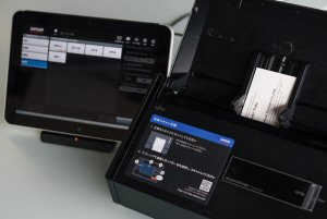 Sansan's business-card scanner