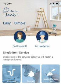 The HelloJack! app