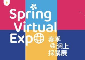 Spring Virtual Expo