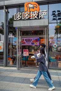Dodo Pizza is starting its mainland foray in technology-focused Hangzhou