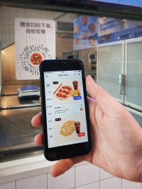 Digital payments and quick turnaround are key features