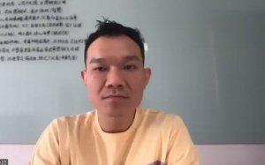 Ronan Wong