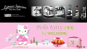 Brand cross‑fertilisation: WPM coffee machines using licensed Hello Kitty livery