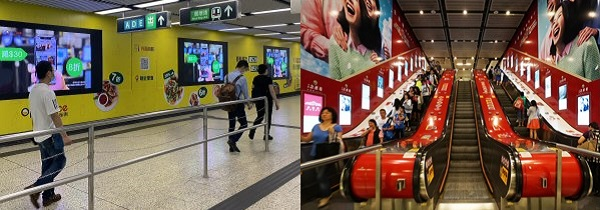 onActivity's tailor-made a screens project for the MTR commuter railway