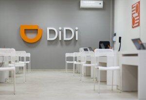 Didi is confident its big-data ability will prove a winner