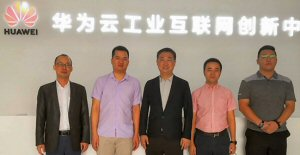 The Huawei Cloud Industrial Internet Innovation Centre team