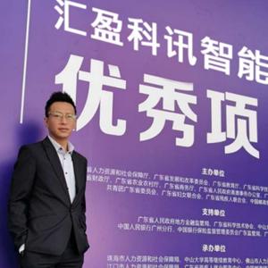 Ben Leung