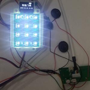Key-free digital locking