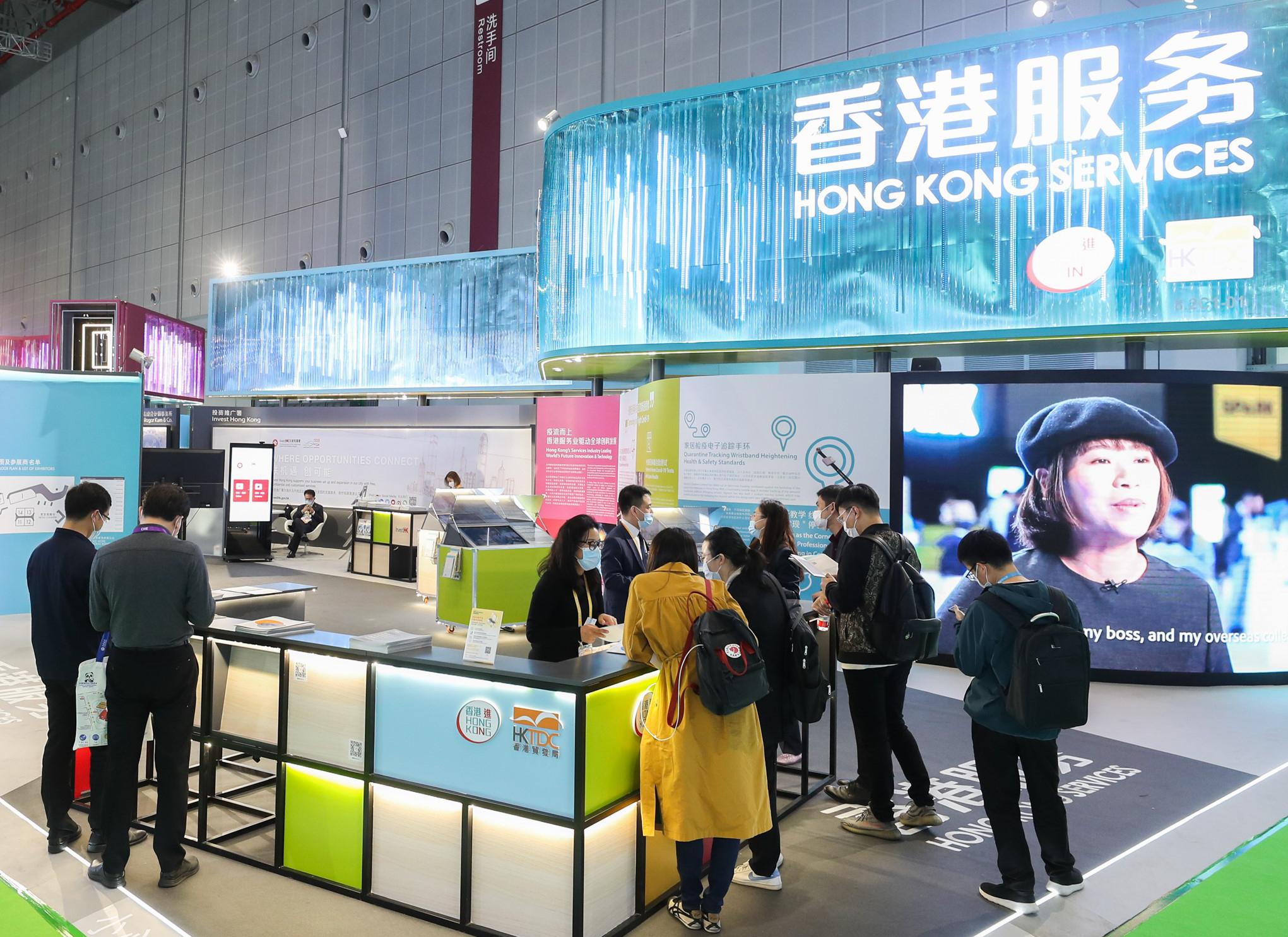 Hong Kong Service Pavilion