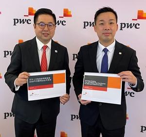 PwC Hong Kong