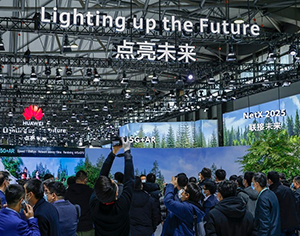 Huawei booths