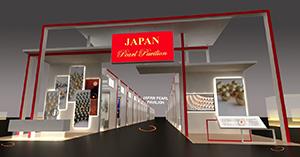 The virtual Japan Pavilion