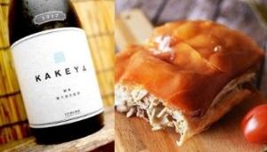 """KAKEYA"" Sake and Spanish frozen suckling pig"