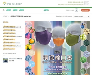 hktdc.com Sourcing online trading platform