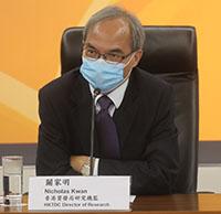 Nicholas Kwan